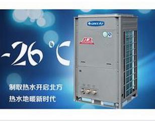 天水空气能热水器|为您推荐超值的空气源热泵