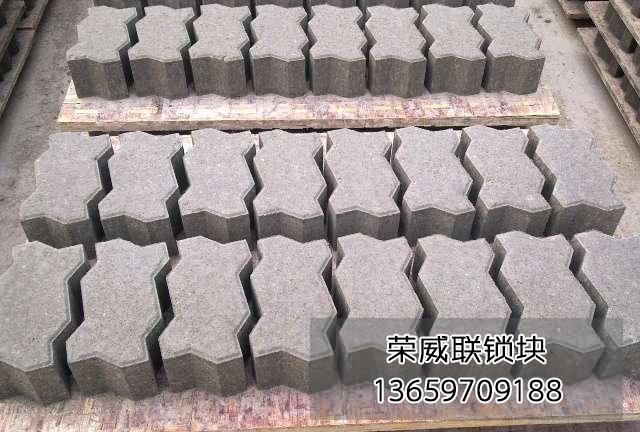 有信誉度的湛江混凝土联锁块厂家您的品质之选|阳江联锁块规格