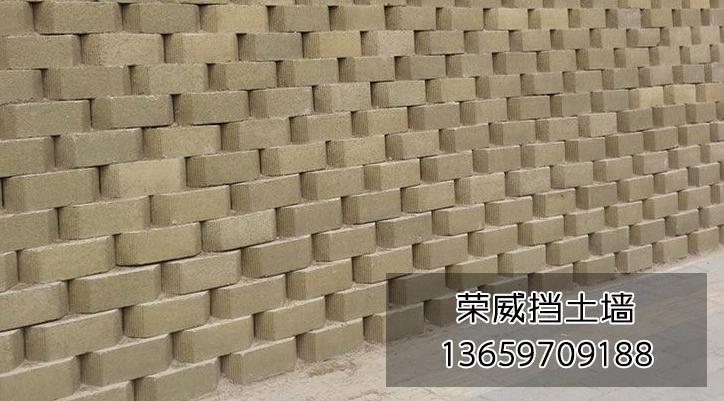 砌体挡土墙_专业的湛江干垒式挡土墙供应商,当属荣威建材