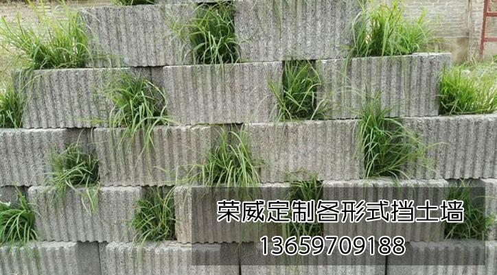 景观挡土墙-质量好的湛江干垒式挡土墙火热供应中