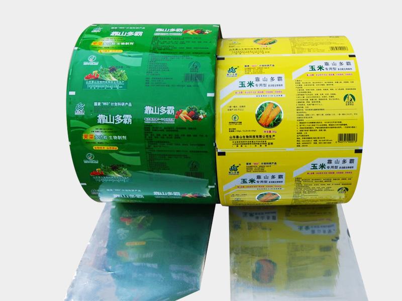 自动包装卷材厂家-山东物美价廉的自动包装卷材推荐