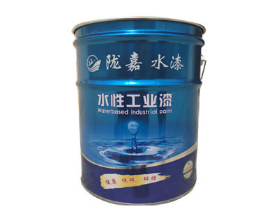 平凉水性漆-甘肃好的兰州油漆-供应出售