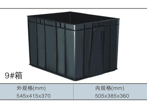 斗塑塑料-廣東斗門能安塑料廠供應劃算的防靜電周轉箱