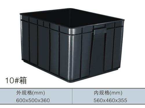 珠海中塑制品廠_珠海優良的防靜電周轉箱專業報價