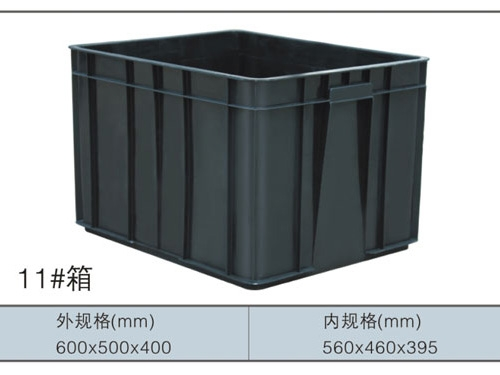 珠塑塑料制品厂_广东哪里有销售防静电周转箱