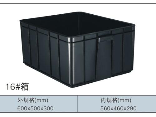珠海市中塑塑料制品有限公司-廣東斗門能安塑料廠供應好用的防靜電周轉箱