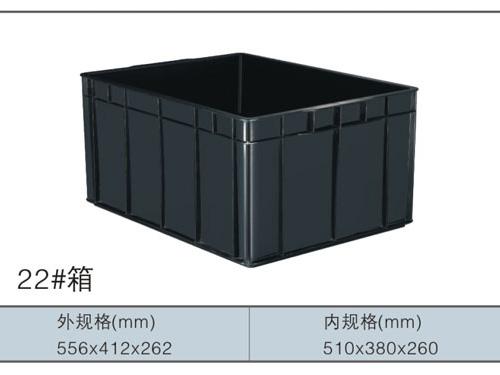 供銷防靜電周轉箱-珠海防靜電周轉箱廠家直銷