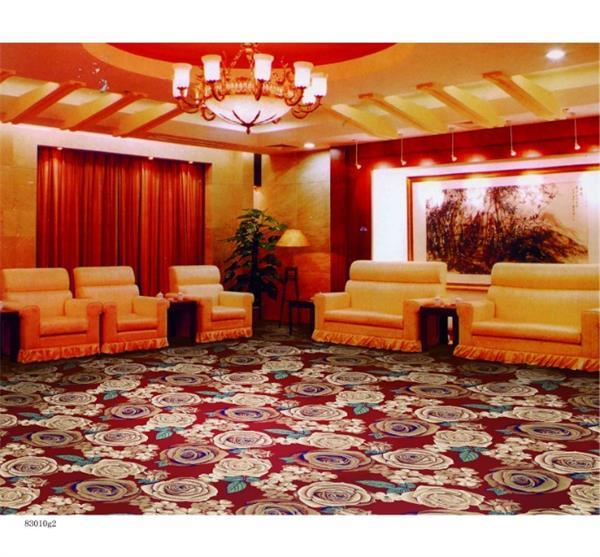 当地的接待室地毯,在哪能买到高质量的接待室地毯