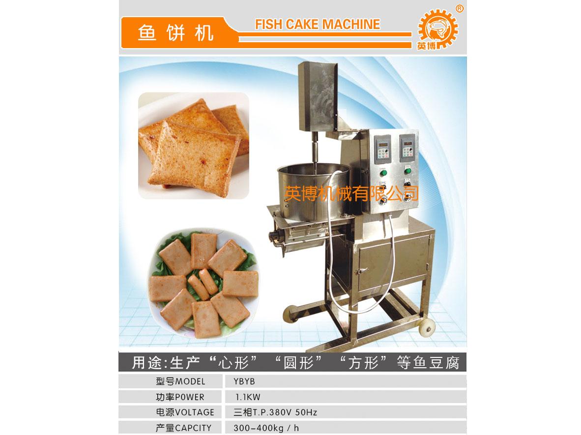 魚餅機多少錢 專業的魚餅機廠商推薦