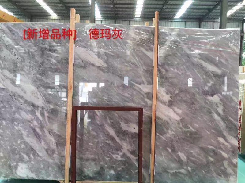 德玛灰大理石价格|福建耐用的德玛灰大理石供应
