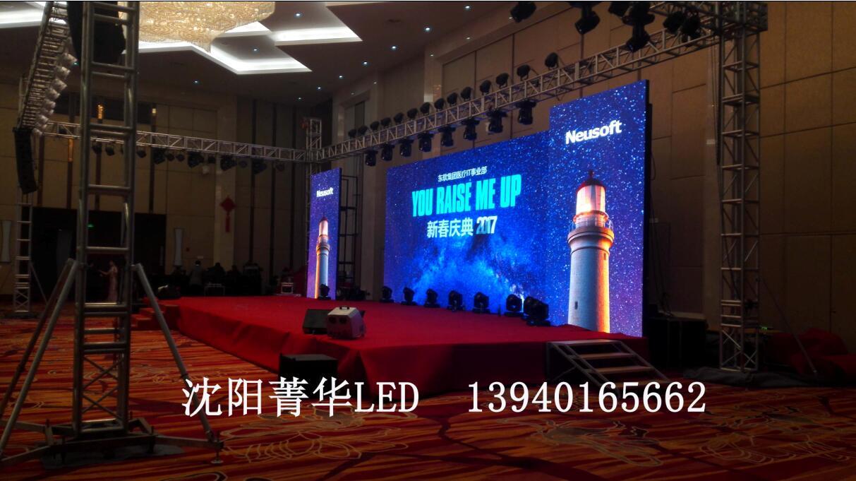 沈阳室外LED显示屏无缝拼接代理商|买LED显示屏就上沈阳菁华鑫盛经贸