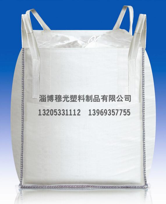 (值得你来)塑料集装袋供货商@塑料集装袋供应