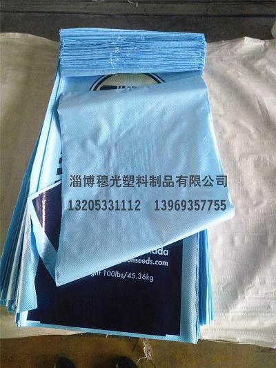 編織袋批發-淄博哪里能買到質量可靠的編織袋