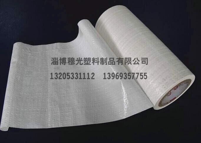 穆光塑料制品为您提供销量好的编织布,编织布生产商