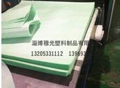 【只有更好】塑料集装布批发,集装布供应,集装布生产厂家