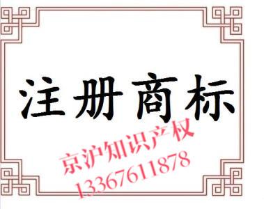 贺州商标代理公司-专业的南宁商标注册公司是哪家