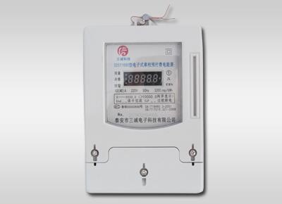 IC卡智能电表,智能电表,广西南宁皓立科技有限公司