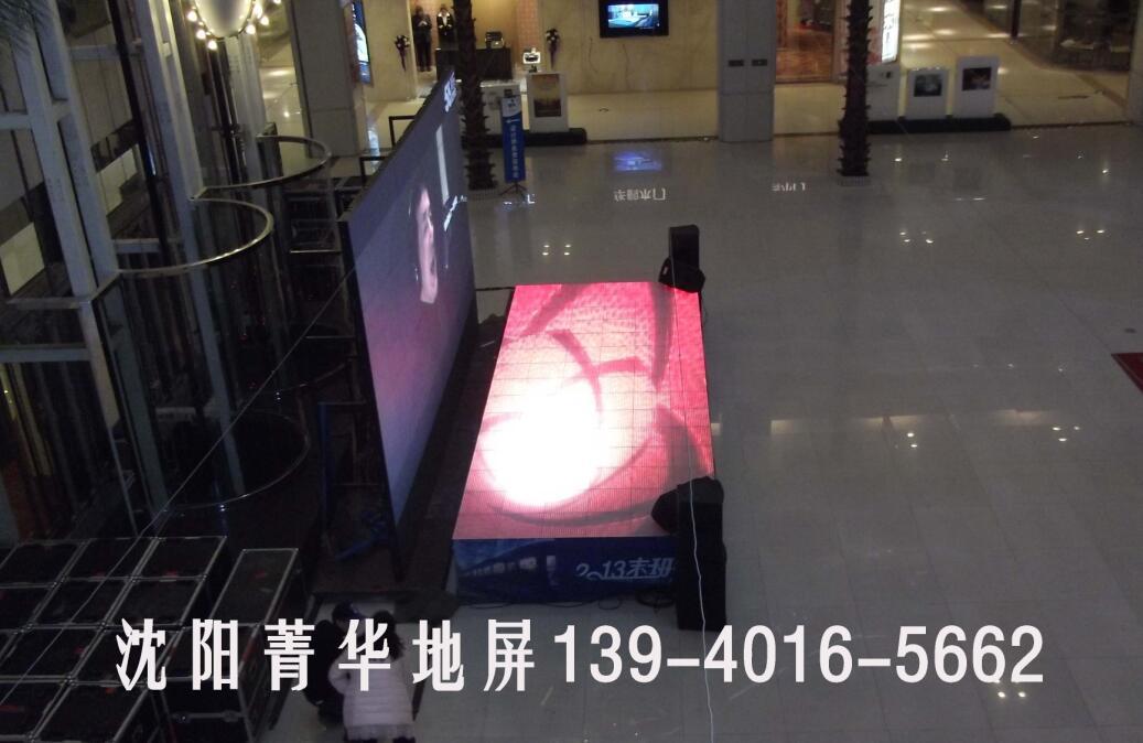 通化led顯示屏價格,專業沈陽LED顯示屏供應商當屬沈陽菁華鑫盛經貿