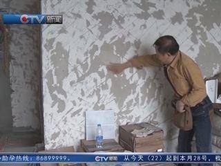 抹灰砂浆不达标怎么办?沙无迹墙面脱沙修复液