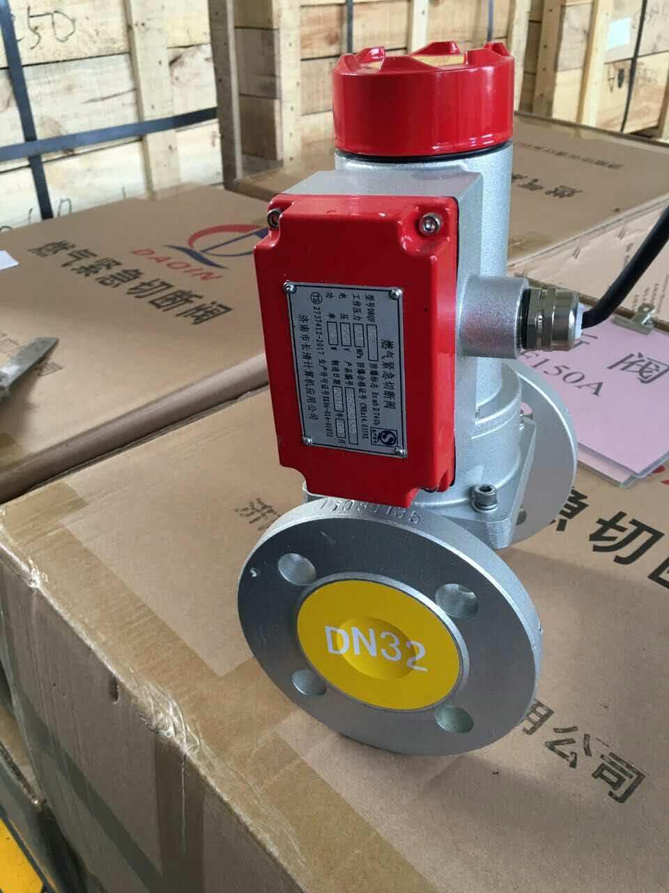 气体检测仪厂家-大量供应性价比高的气体检测器