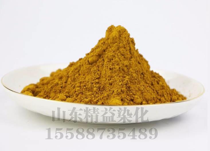 找质量好的碱性嫩黄染料当选精益染化-碱性嫩黄O低价出售