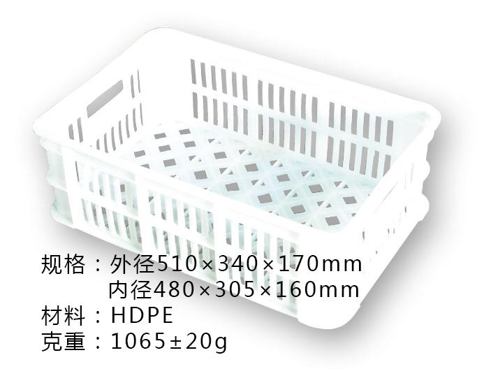 锦州地区质量好的塑料周转箱 石家庄塑料周转箱
