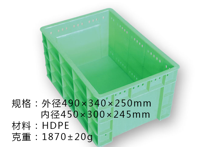 秦皇岛塑料周转箱_【荐】价位合理的塑料周转箱
