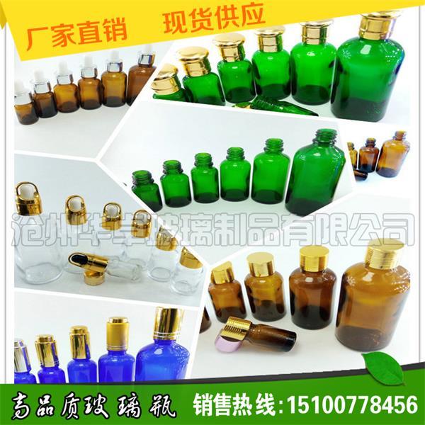 热忱推荐_名声好的精油瓶化妆品瓶 供应商 厂家直销10ml-100ml