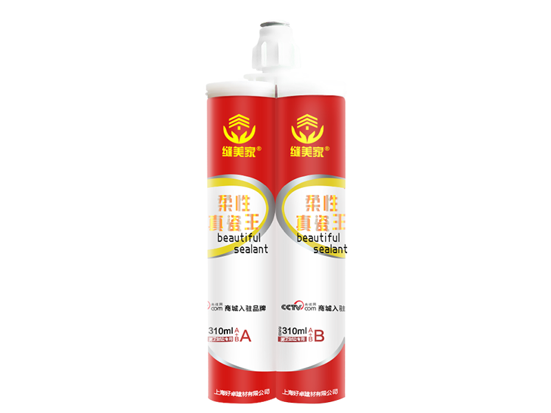环氧填缝剂价格-上海市耐用的缝美家单管真瓷胶供应出售
