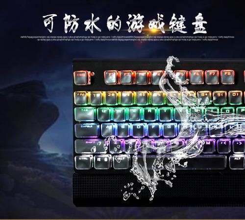 广州黑轴机械键盘制造|机械键盘专卖