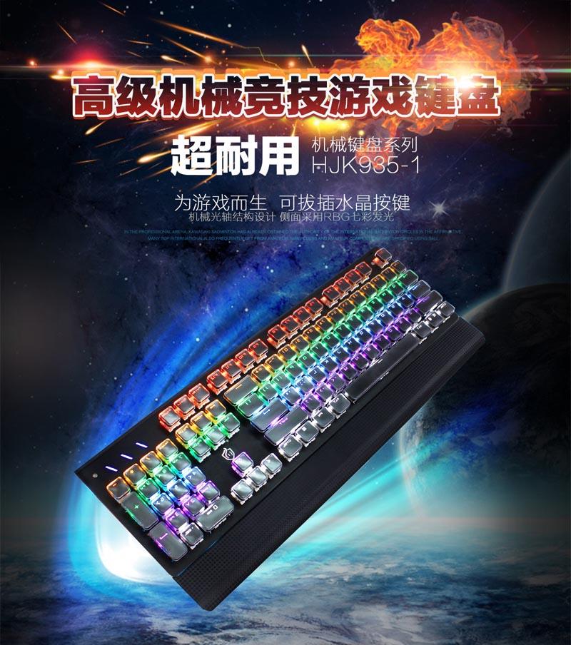 东莞机械键盘供应商|广州机械键盘出售