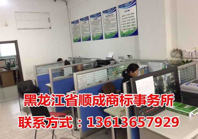 哈尔滨商标设计价格,商标注册指南,哈尔滨商标申请