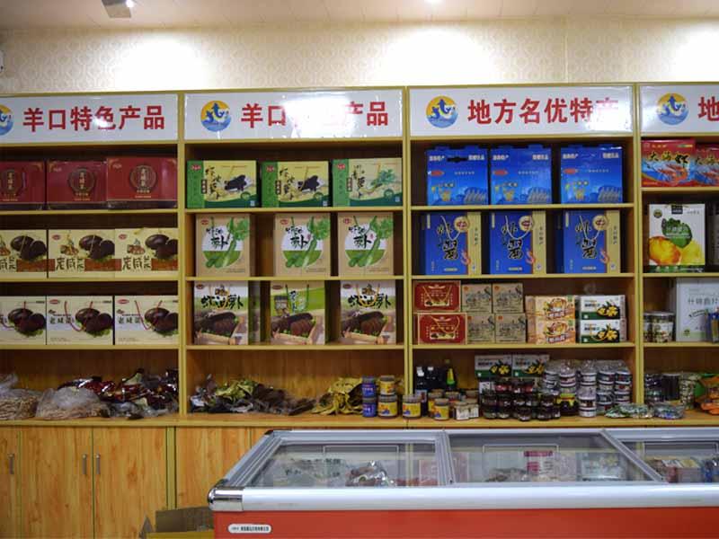 虾油什锦菜厂家,虾油什锦菜批发,价格-克兰酱菜
