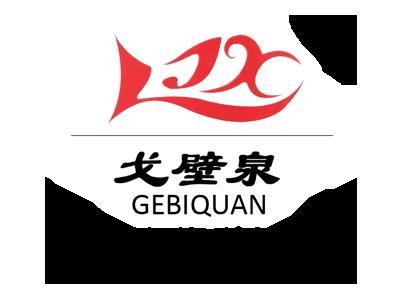 西宁冷水鱼-来刘家峡冷水鱼养殖基地-买实惠的无公害三文鱼