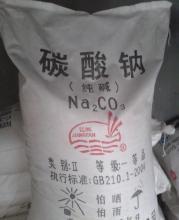 云南碳酸钠厂家_报价合理的碳酸钠厂家推荐
