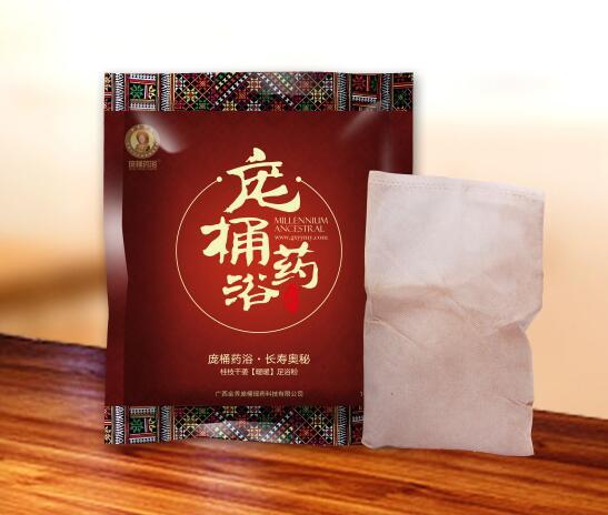 金秀庞桶瑶药专业供应足浴粉-广西瑶族足浴粉