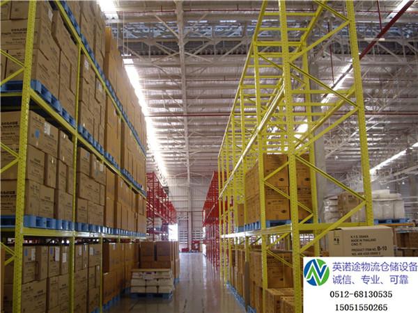苏州仓库货架订做价格|供应货架
