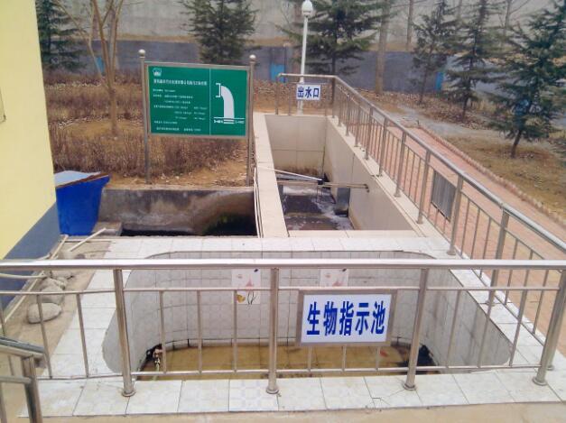 【净达环保】烟台污水处理 烟台污水处理工程 烟台污水处理厂家