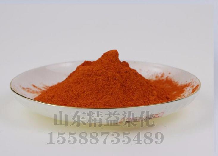质量可靠的酸性橙ii山东厂家直销供应,批发玫瑰精