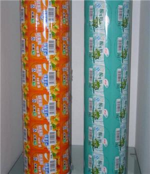 冰糕包装膜供应商-爱博利彩印包装供应同行中质量好的冰糕包装膜