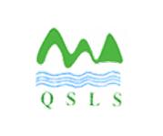 泉州青山绿水环保科技有限公司