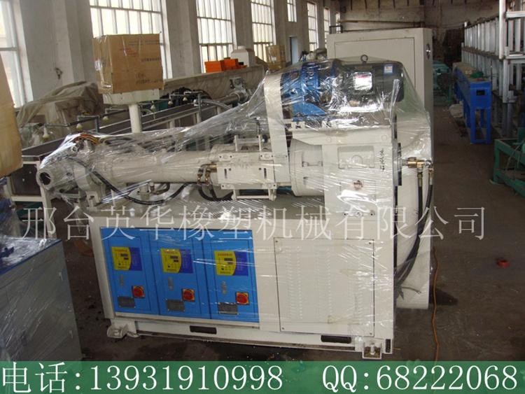 英华机械_质量好的冷喂料橡胶挤出机提供商|冷喂料橡胶挤出机规格