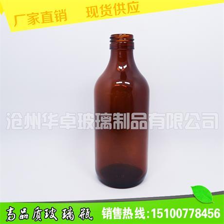 厂家自产自销防盗螺纹口瓶,沧州哪里买销量好的250ml模制口服液瓶药用玻璃瓶