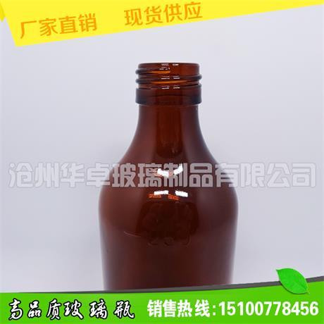 沧州具有实力的250ml模制口服液瓶药用玻璃瓶供应商推荐,250ml农药玻璃瓶
