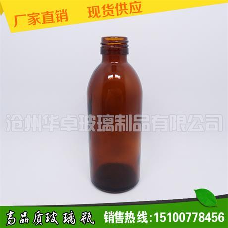 供应超值的220ml药用口服液玻璃瓶 北京保健饮料瓶