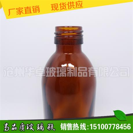 北京保健飲料瓶 哪里能買到實惠的220ml藥用口服液玻璃瓶