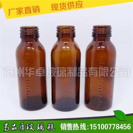 哪里有供應優惠的100ml藥用口服液瓶 -現貨供應保健品瓶