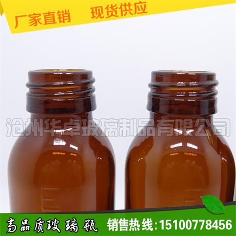 厂家直销保健品瓶_品牌好的100ml药用口服液瓶 产品信息