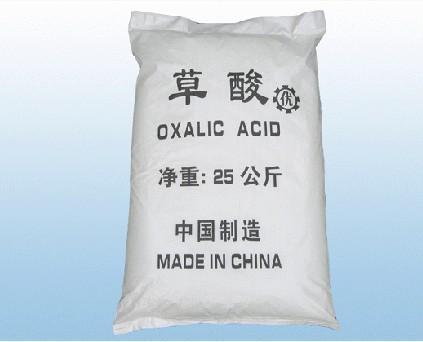 辽宁范围内优质的草酸供应商|草酸厂家