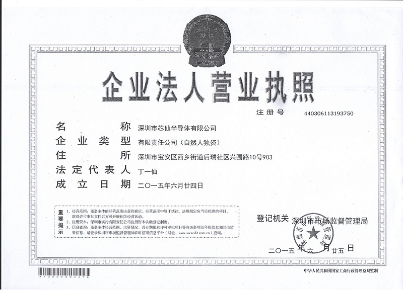 厂家天钰FP6601Q充电器电源IC芯片厂家